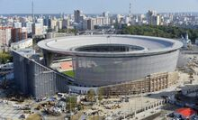 Ohatta stadium europe russia ekaterinburg arena