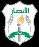 Al Ansar Badge
