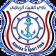 Al-Mina'a