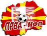 Prva Мakedonska Fudbalska Liga (emblem)