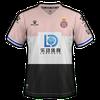 Espanyol 2019-20 third