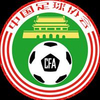 Chinese Football Association's logo