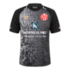 Mainz 05 2017-18 away