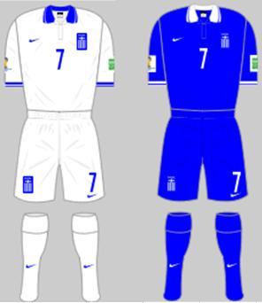 Greece kit (FIFA World Cup 2014)