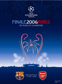 2006 UEFA Champions League Final logo