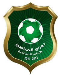 Manaseer logo