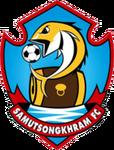Samut Songkhram F.C.
