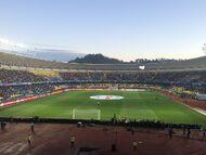 Estadio Ester Roa Rebolledo
