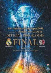 2016 FIFA Club World Cup Final programme