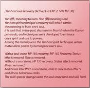 Yunhon Soul Recovery3