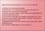 Basic Elemental Skill