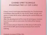 Chunbu Breathing Technique
