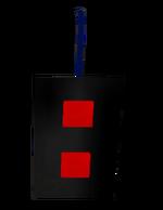 Блокировка провода