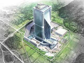 Arimiya Tower