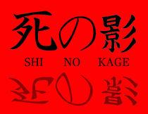 SHI NO KAGE LOGO
