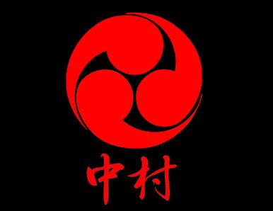 Nakamura Crest