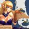 Korina Chantress Thumbnail