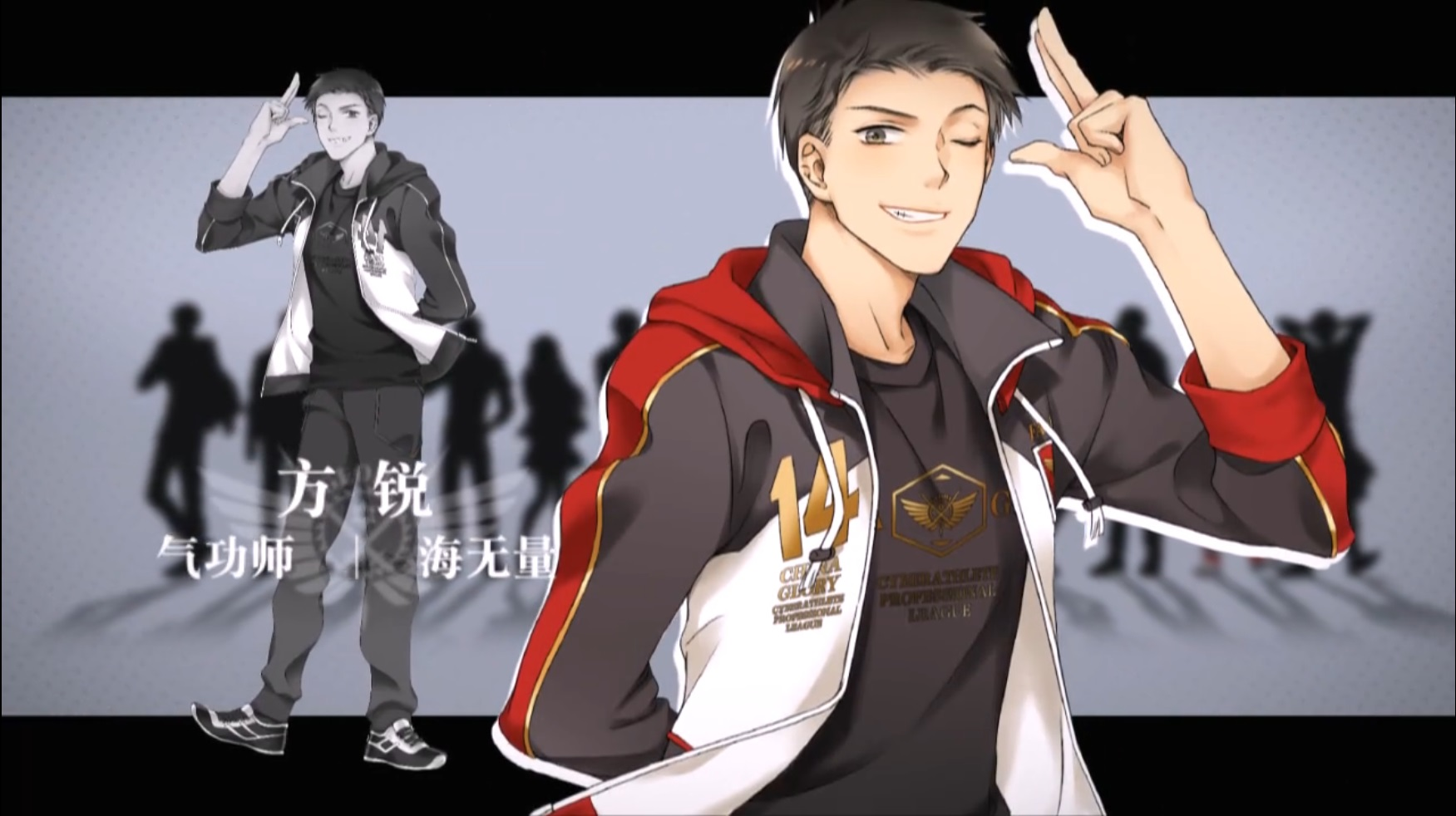 Ji Xinjie