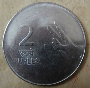 Rupee two