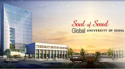 University-of-Seoul-Korea