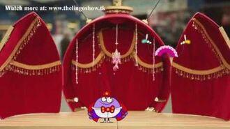 The Lingo Show - S1E08. Balancing Bug