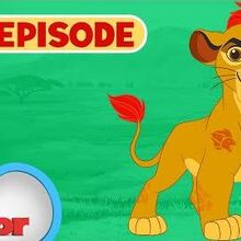 Kion Cub The Lion Guard And The Lion King History Wiki Fandom