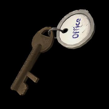 Ключ от кабинета администратора