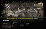 Переход - ЖД Ветка Водопады ворона - Ущелье RavineTransitionZone