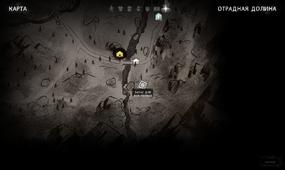 Бункер 3