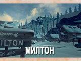 Милтон