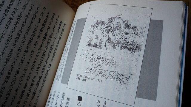 File:Capsule Monsters.jpg