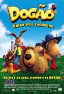 Doogal spanish poster