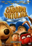 The magic roundabout croatian dvd cover