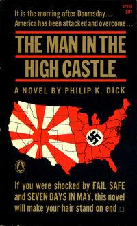 THITHC Novel cover 001