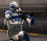 Booster 501st Phase II Aiming Weapon