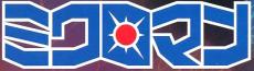 The Microman Wiki