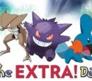 Kabutops, Gengar, Mudkip! The ExtraDex 1