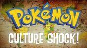 Pokemon Culture Shock! - Scrafty