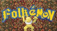 Folkemon Hypno
