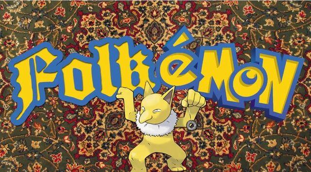 File:Folkemon Hypno.JPG