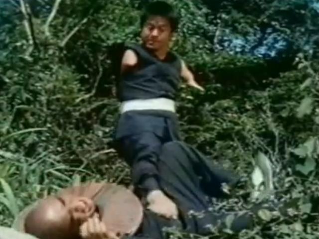File:Midget ninja.png