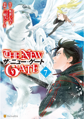 Volume 7 (Manga)