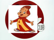 The All-New Alvin Seville Club.