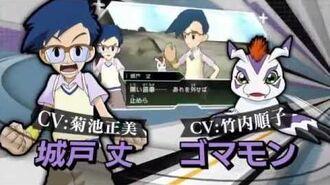 Digimon Adventure (PSP Trailer)