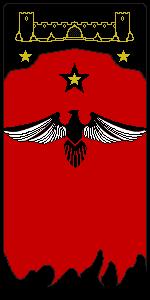 Linhir Banner