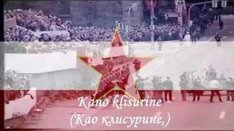 "The National anthem of the Socialist Federal Republic of Yugoslavia ""Hej, Slaveni"" (HD version)"