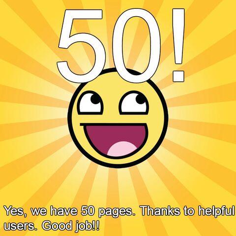 File:50 page ad.jpg