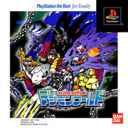 DigimonWorldPlayStation the Best