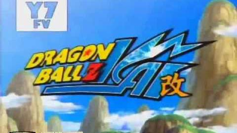 DragonBall Z- Kai Opening (ENGLISH)