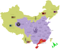 China (Phase 1)